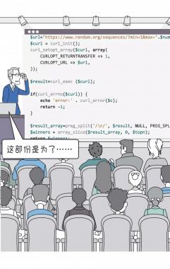 抽奖算法中的随机数