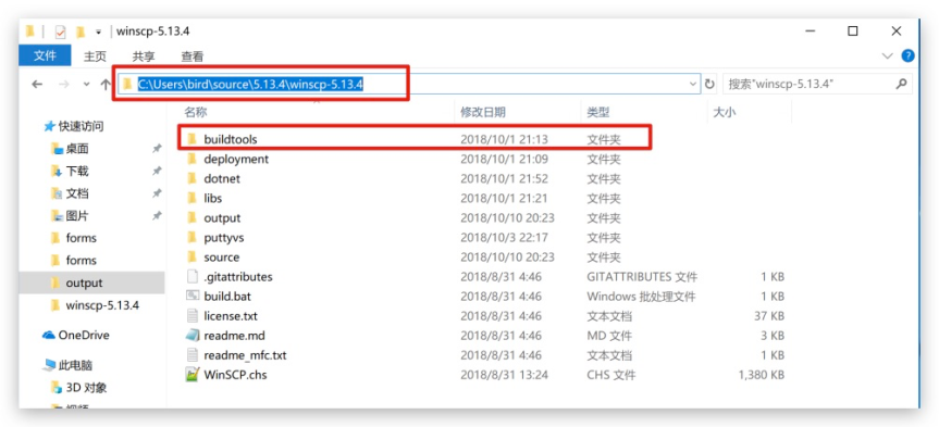 nasm & Object file converter